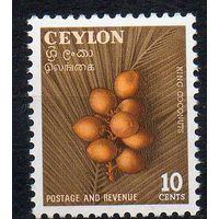 Флора Плоды Цейлон 1954 год чистая серия из 1 марки (М)