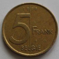 Бельгия, 5 франков 1998 г. 'BELGIE'