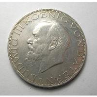 3 марки 1914 Бавария Людвиг III