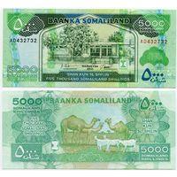 Сомалиленд. 5000 шиллингов (образца 2011 года, P21, UNC)