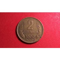 2 стотинки 1989. Болгария. Единственное предложение на АУ!