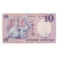 Израиль. 10 лир 1958 г. -2