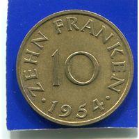 Саар , Саарланд 10 франков 1954