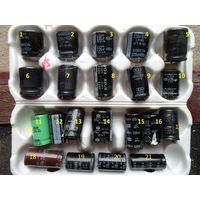 Конденсаторы 220 мкф 400 вольт с продолжением