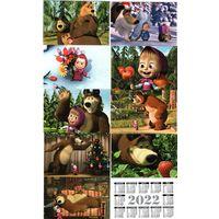 Календарики Болгарии-Маша и медведь,9 шт,2022
