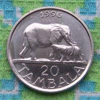 Малави 20 тамбала 1996 года. Слон и слоненок. UNC. Штемпельный блеск. Подписывайтесь! Много новых лотов в продаже!!!