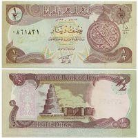 Ирак. 1/2 динара (образца 1993 года, P78a, UNC)