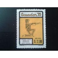 Эквадор 1975 стрельба