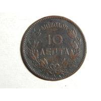 Греция 10 лепта 1882г