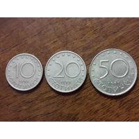 Болгария 10, 20, 50 стотинок 1999 - три монеты одним лотом