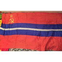 Флаг Киргизской ССР. 184 х 90 см