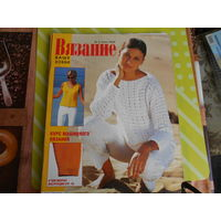 Журнал по вязанию  2002 июнь