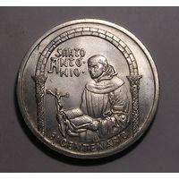 Португалия 500 Эскудо 1995 Серебро (2)