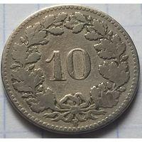 Швейцария 10 раппенов, 1880            ( 6-8-2 )