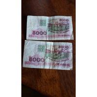 5000 1998 Беларусь РВ