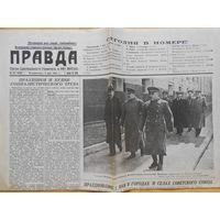 Газета Правда от 4 мая 1941 года, оригинал