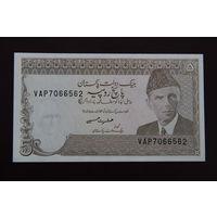 Пакистан 5 рупий 1984 UNC