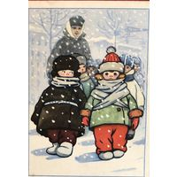 Открытка с Новым Годом Прогулка художник Тальберг 1956 года