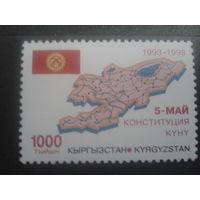 Киргизия 1998 5 лет независимости, флаг и карта