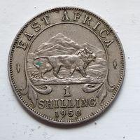 Британская Восточная Африка 1 шиллинг, 1950 3-10-17