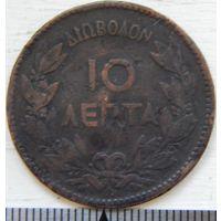 3. Греция 10 лепт 1882 год