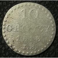 10 грошей 1813 Герцегство Варшавское