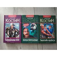 Подразделение 000, Лысая голова и трезвый ум, Легион безголовый (3 книги)