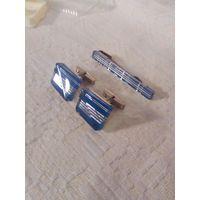 Запонки и зажим для галстука синие комплект