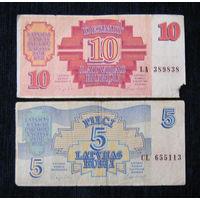 Латвия 5, 10 рублей 1992 г.