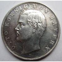 Германия. 3 марки 1912. Бавария. Отто. Серебро. 432