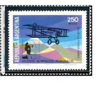 Аргентина 1979 День ВВС самолет **