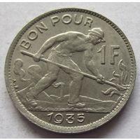Люксембург 1 франк 1935