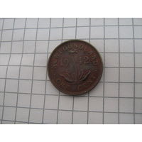 Нью фаундленд 1 цент 1942г.