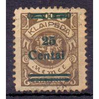 Мемель (Клайпеда) 5-й выпуск НДП в лит. валюте 25с /400 м 1923 г