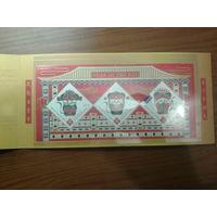 О-ва Рождества 2020 Год мыши Буклет Блок Стоимость 7,35 доллара