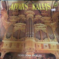LP Aivars Kalejs(Organ) -- Guilmant - March, Concert Piece, Allegro, Allegretto (1989)