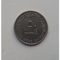 50 филсов 1988 г. ОАЭ