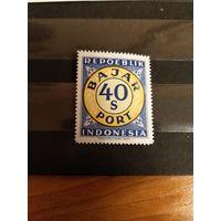 Старенькая доплатная марочка Индонезии чистая клей MNH** (1-10)