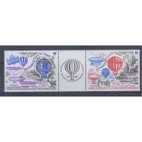 [776] Французская Антарктика 1984. Авиация.Воздушные шары,дирижабли.