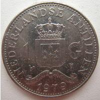 Антильские острова 1 гульден 1979 г. (g)