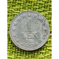 Албания 1 лека 1957 г ( цинк )