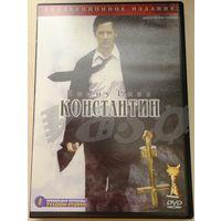 Константин. DVD.