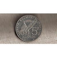 Франция 5  франков 1994/300 лет со дня рождения Вольтера/Xx