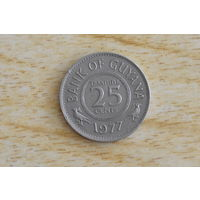 Гайана 25 центов 1977