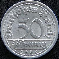 YS: Германия, Веймарская республика, 50 пфеннигов 1922A, KM# 27 (1)