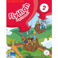 Английский язык: Fly high 1, 2 + Incredible English 1 - 5 + Grammar friends 1 - 6 + New grammar time 1 - 5