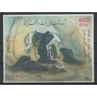 Иран Ближний Восток - MNH - Искусство - Живопись