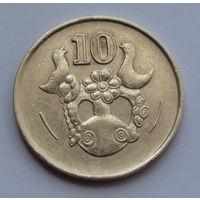 Кипр 10 центов. 1990