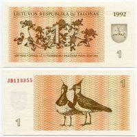 Литва. 1 талон (образца 1992 года, P39, UNC) [серия JD, #113355]