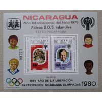 Олимпиада-80, Первая годовщина независимости, Год ребенка, Редкий блок Никарагуа, Москва